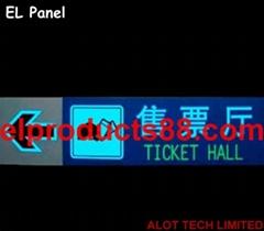 EL冷光板 冷光片广告灯牌 柔性发光广告板