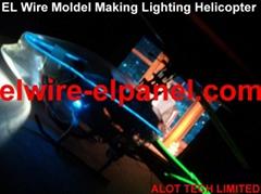 EL冷光線發光模型製作 冷光管 類LED發光線