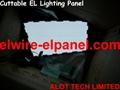 EL Panel Cuttable EL Backlight ELTape 3