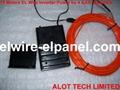 EL发光线演出服专用15米驱动器 4节7号电池 无外接电池盒 2