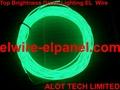 EL冷光线 世界第一亮度 发光