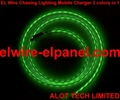 EL Lighting Visible Cable with Lightning Connector Top Quality EL Wire