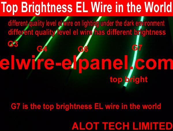 EL冷光线汽车装饰灯世界最高亮度 荧光舞演出服