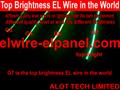 EL冷光线 汽车装饰灯 荧光舞