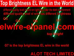 EL冷光線 汽車裝飾燈 熒光舞