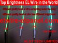 世界最高亮度EL冷光线 el wire 发光线
