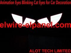 闪光眼睛汽车装饰灯 内饰挂件 动感发光猫眼 夜视猫眼