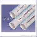 塑料管材噴碼機