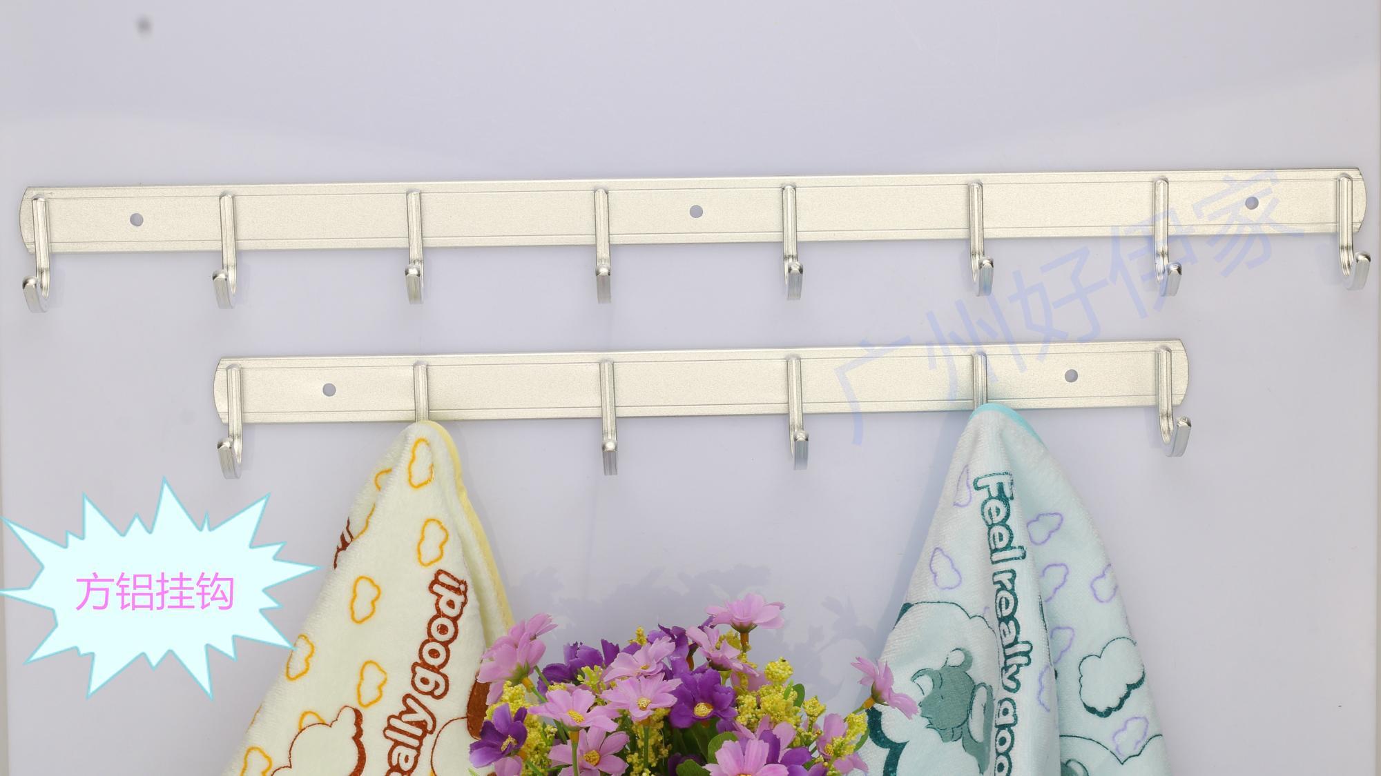 Factory direct space aluminum wall coat hook hook hook hook / practical towel 1