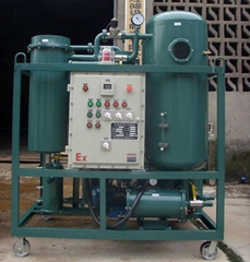 ZJC Turbine Oil Water Separator