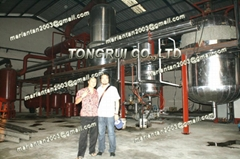 DIR Waste Engine Oil Extract Base Oil Distillation Machine