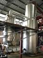 DIR Black Engine Oil Vacuum Distillation and Waste Oil Treatment Equipment 2