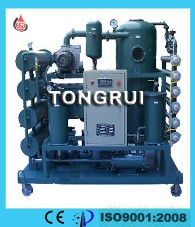 ZJR Multi-functional Double-stage Vacuum Transformer Oil Regenerating machine 1