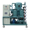 ZJB Insulation Oil Cleaning Machine