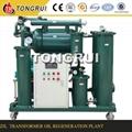 Multi-function Insulation Oil Filtration