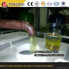 Used Engine Oil Refinery Machine without any clay