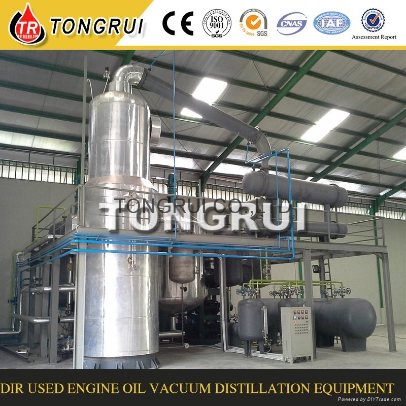 oil distillation, used oil recycling, oil refinery machine
