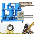 ZJD Hydraulic Oil Purification and