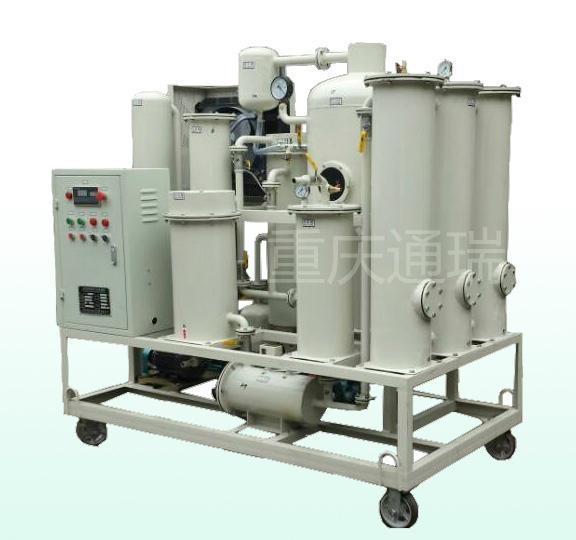 hydraulic oil decolorization