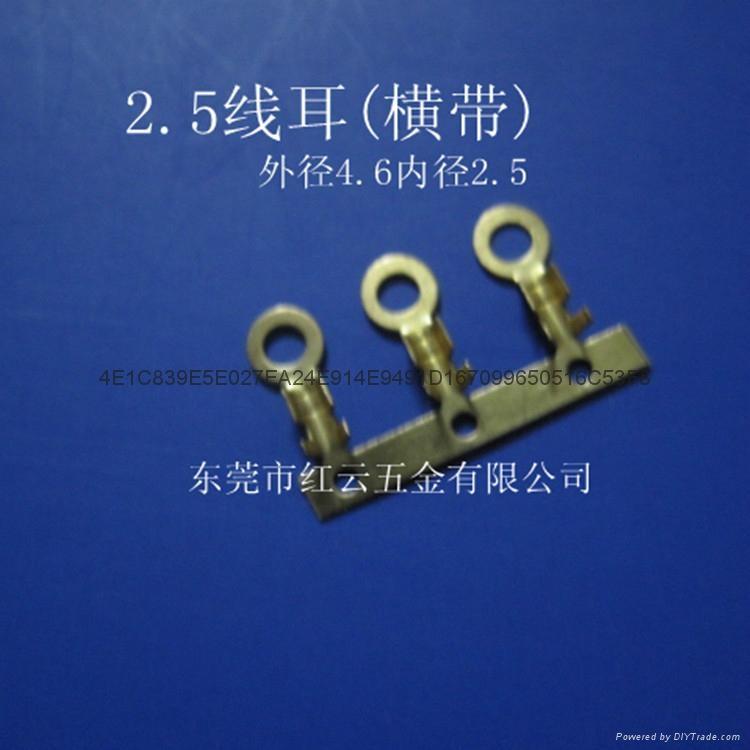 内径3.2/4.3圆环端子 3