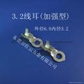 內徑3.2/4.3圓環端子 5