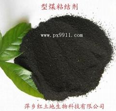 型煤粘结剂