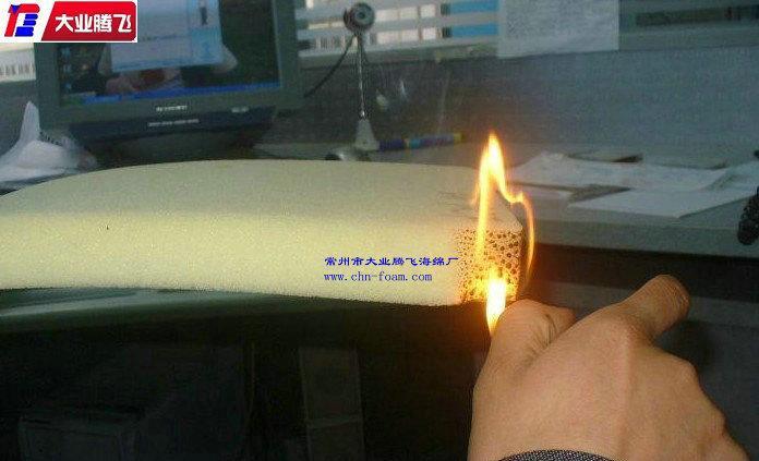 防火PU材料 1