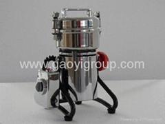 200g swing grinder