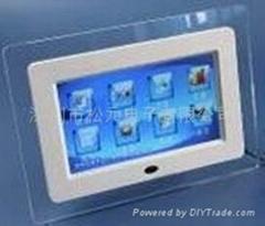 7 inch TFT Digital screen  DPF