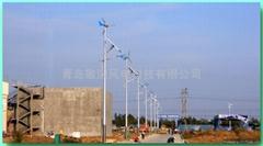 wind-sollar wind turbine