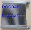 Air compressor air oil cooler
