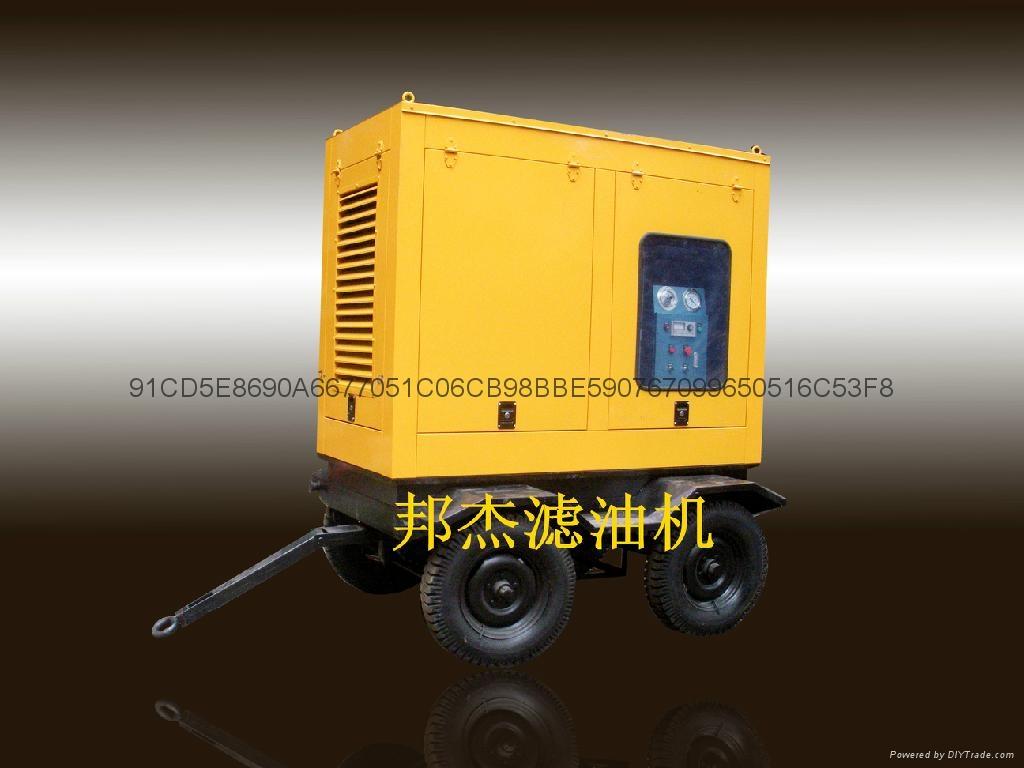 拖車式濾油機 1