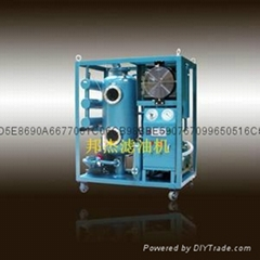 液压油油水分离机