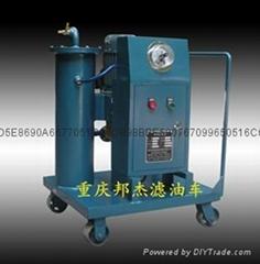 液压油过滤机,液压油精密过滤机