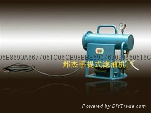 手提式濾油機 2
