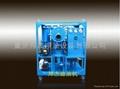 冷凍機油真空濾油機