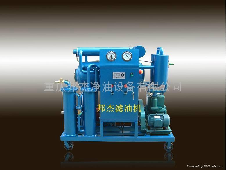 变压器油真空滤油机 1