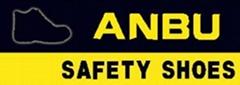 Anbu Safety Industrial Co.,Ltd