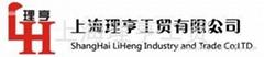 上海理亨工贸有限公司