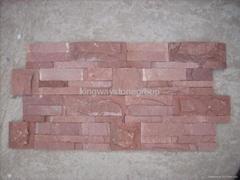 Sandstone Ledger