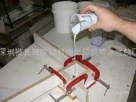 RTV-2 silicone rubber for culture stone mold making 3