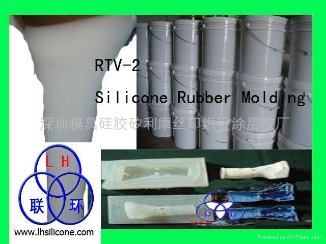RTV-2 silicone rubber for concrete crafts mold making  4
