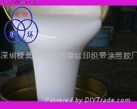 树脂工艺品模具硅胶 4