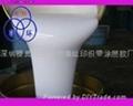 樹脂工藝品模具硅膠 4