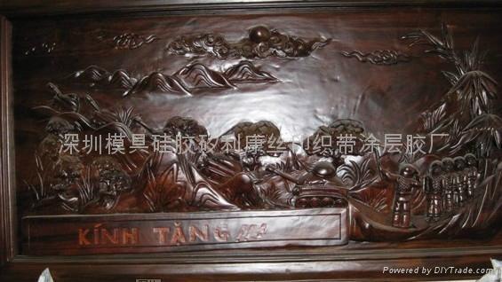 RTV-2 silicone rubber for culture stone mold making 4