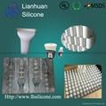 人造文化石产品专用模具硅胶矽利