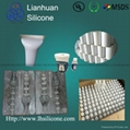 RTV-2 silicone rubber for culture stone
