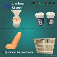 矽利康硅胶人体硅胶