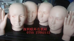 Sell Life casting liquid Silicone rubber for human body parts