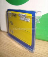 PVC超市标价条,PVC异型材,PVC卡条